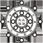 佛陀logo