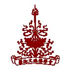 文殊logo-1