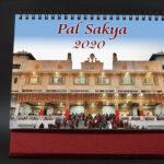 文殊-2020桌曆