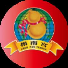 指南宮logo