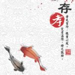 皇瑤宮-文昌存孝經
