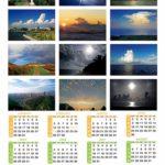 台大-年曆